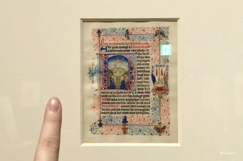 中世からルネサンスの写本-祈りと絵-写本