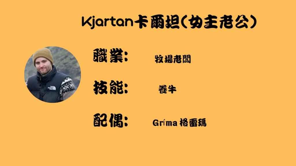 season01S03卡特拉之謎美劇中卡爾坦(女主老公)是誰