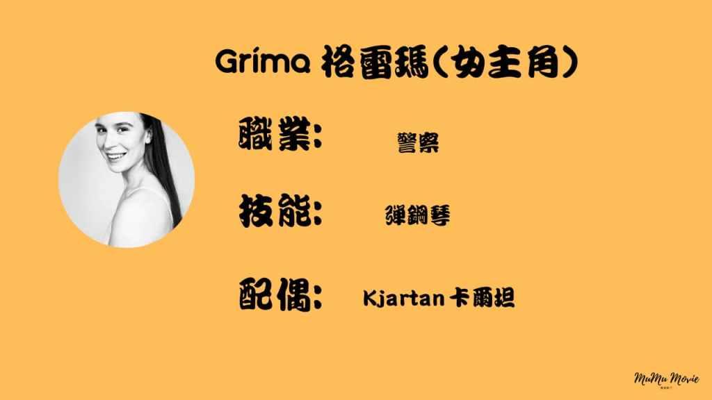 season01S06卡特拉之謎美劇中格雷瑪女主角是誰