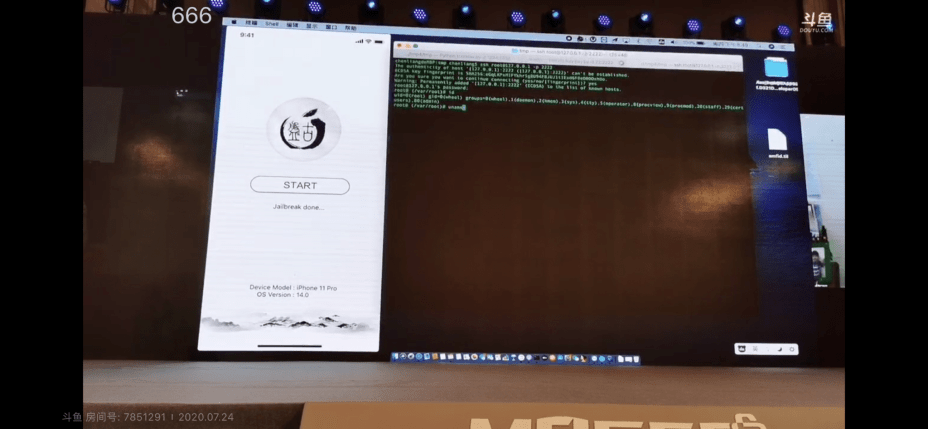 iOS 14 Jailbreak Demoed by Pangu Team