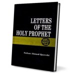 Letters of the Holy Prophet (SAA)