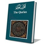 The Qur'an – Arabic with English translation