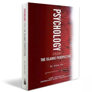 Psychology from Islamic Perspective