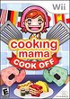 Cook Off for Nintendo WII