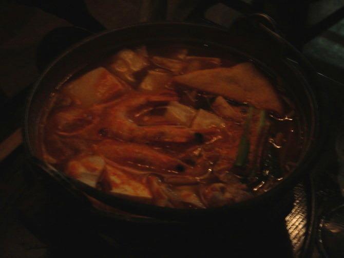 Spicy Miso Menchanko Noodles