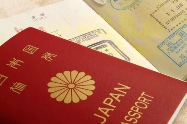 Passaporte japonês (Foto: Shutterstock)