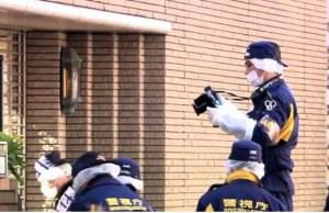 Presidente da Sega Sammy tem residência atingida por quatro tiros em Tóquio (Imagem: Reprodução/TV Asahi)