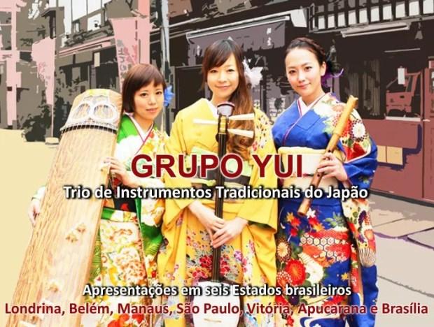 Grupo YUI (Foto: Divulgação/Edição Mundo-Nipo)