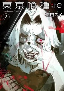 Tokyo Ghoul:re - vol.3 (Foto: Divulgação)
