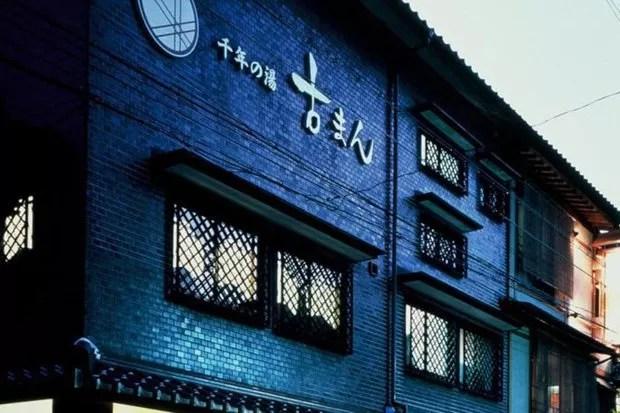 Empresas mais antigas do Japão / Hotel Koman (Foto: Divulgação/Koman Hotel)