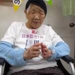 Kane Tanaka é reconhecida como a pessoa viva mais velha da história do Japão