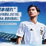 Conheça o novo uniforme reserva da seleção japonesa