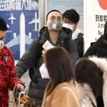 Japão limita promoção ao turismo após alta de casos de coronavírus