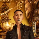 Monge japonês gay ensina tolerância à diversidade sexual