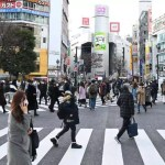 Desemprego no Japão continua em ritmo de queda, apesar de Covid