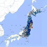 Terremoto de magnitude 6,6 abala o nordeste do Japão