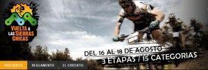 1402690388_baner-carrera-sierras-chica