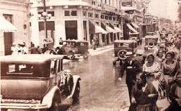 Foto por Facebook: Centro Histórico de Guatemala - 6a. avenida y 13 calle.