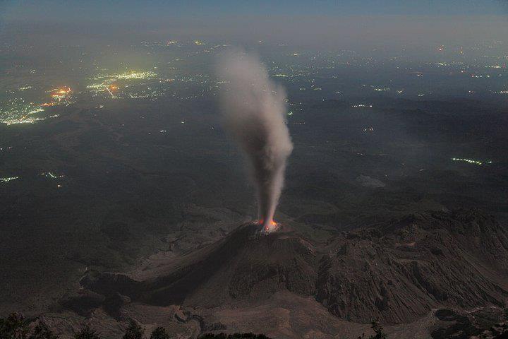 Galería  – Fotos de Volcanes en Guatemala