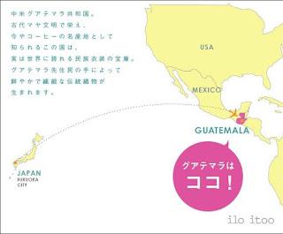japon tejodos 05 - Tejidos Guatemaltecos en Japón - Ilo itoo