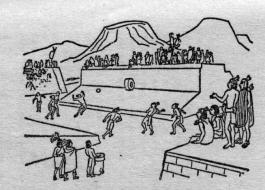Juego de Pelota M dibujo rafaelcondill.blogspotcom - El Juego de Pelota de Los Mayas