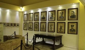 La Sala Histórica de la Policía Nacional Civil