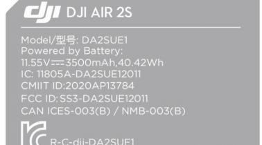 dji_air_2s_fcc.png?w=696&ssl=1