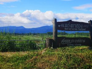 photos of isan, meking river viewpoint and cave