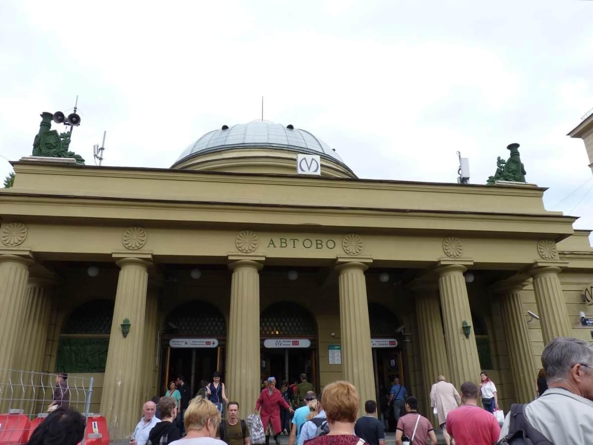 Estação Avtovo São Petersburgo Rússia Mundo Indefinido