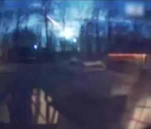 Los Países Bajos escaparon de un desastre natural: Un meteorito de fuego explota sobre los Países Bajos
