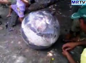 Esfera espacial: OVNI impacta a los brasileños, 23 febrero 2012