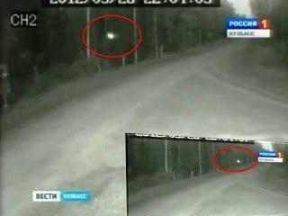 OVNI sonda grabado viajando por carretera en Prokopyevsky, Rusia – 2013