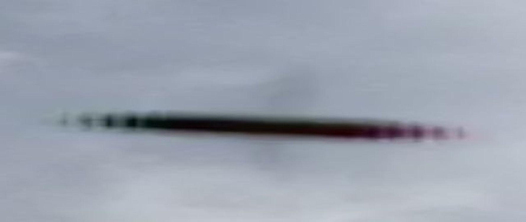 Raro fenómeno aéreo no identificado visto sobre Sun City, Arizona