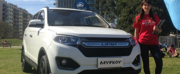 Lifan Myway