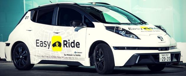 Nissan Robotizado Easy Ride (2)