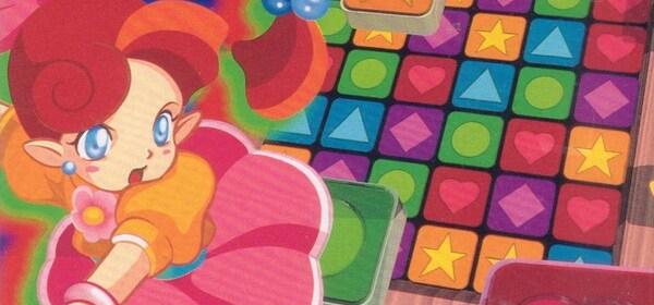 Paneru de Pon Nintendo Switch Online