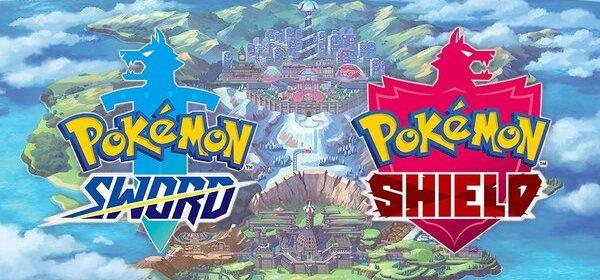 Pokémon Sword & Shield autosave