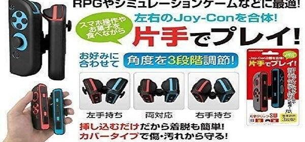 Joy - Con Nintendo Switch