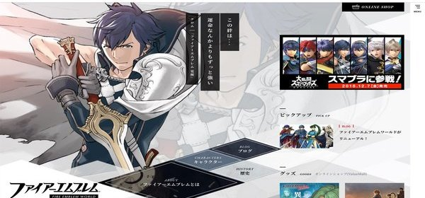 Fire Emblem World website