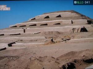 Misterio Bajo La Piramide China De Baigong