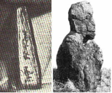 egipcios australia6 - Los glifos egipcios de Gosford, Australia