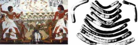 egipcios australia9 - Los glifos egipcios de Gosford, Australia