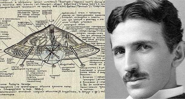 TECNOLOGÍA ANTIGRAVEDAD – Los documentos perdidos de Nikola Tesla
