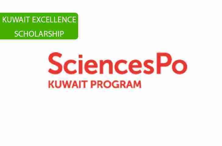 منحة التميز الكويتية KUWAIT EXCELLENCE SCHOLARSHIP