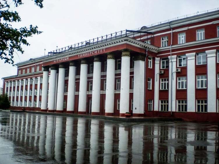 جامعة ولاية نوفوسيبيرسك Novosibirsk State University
