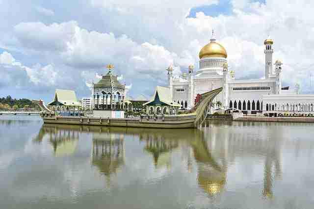 منحة حكومة بروناي الكاملة التمويل