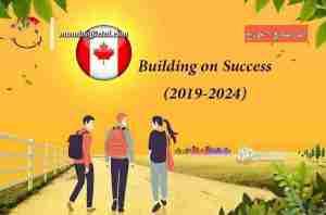 الخطة الكندية لجذب الطلاب من الخارج للدراسة والاستقرار بين 2019-2024