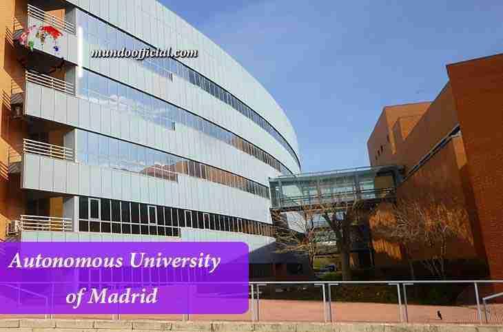 جامعة مدريد المستقلة Autonomous University of Madrid