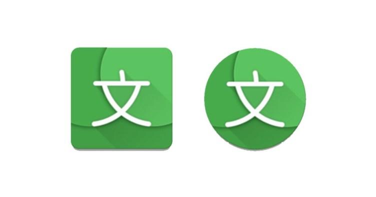 قاموس Hanping لتعلم اللغة الصينية