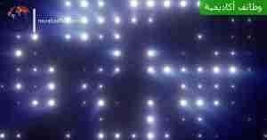 وظائف أكاديمية في دراسة الليزر ومصابيح LED في معهد FBH الألماني